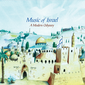 Greg Kavanagh's Music of Israel